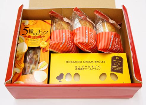 『アルルの贅沢ギフト〜5種のナッツ〜』
